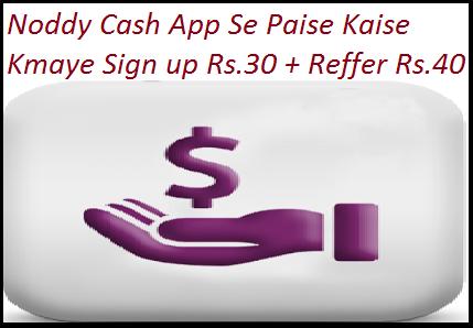 Noddy-Cash-Free-Recharge-App-Se-Paise-Kaise-Kamaye