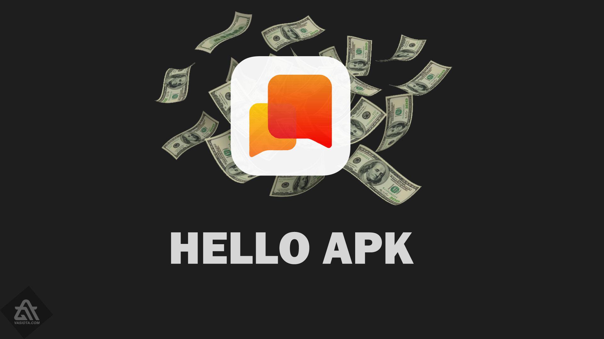 Hello Penghasil Uang