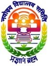 NVS Recruitment 2016