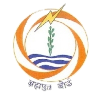 Brahmaputra Board Guwahati Recruitment 2021 - Subject Matter Specialist