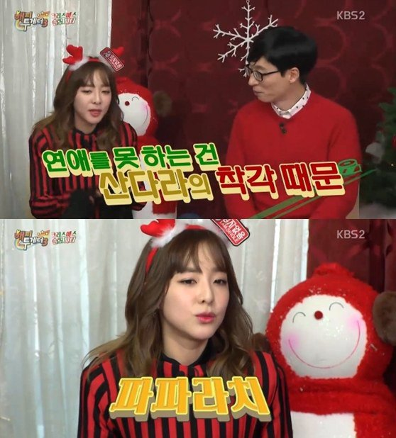 Jaejoong sandara park dating ban