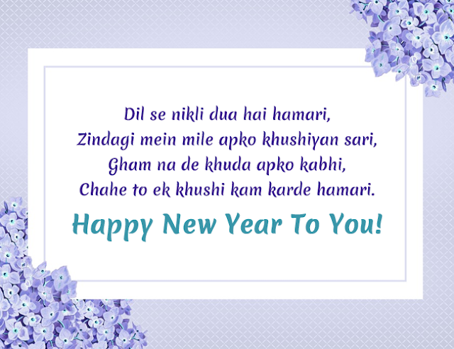 Latest 2 Line Hindi Shayari On New Year