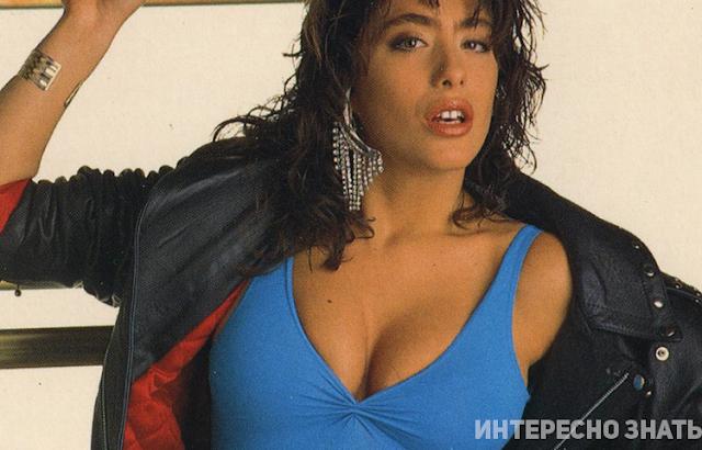 Что стало со знаменитой певицей Сабриной: Вот как сегодня выглядит исполнительница хита «Boys»