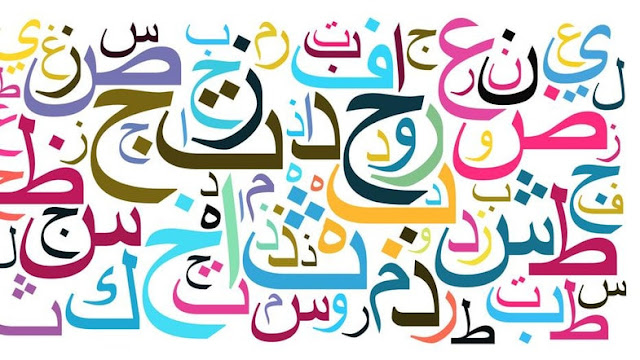 برنامج تغيير لغة الاندرويد ، تنزيل برنامج تعريب الهاتف ، طريقة اضافة اللغة العربية في اجهزة الاندرويد بدون روت