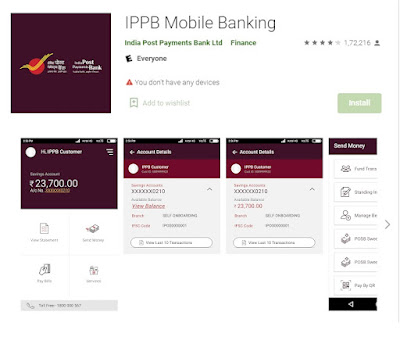 IPPB from your Google play store