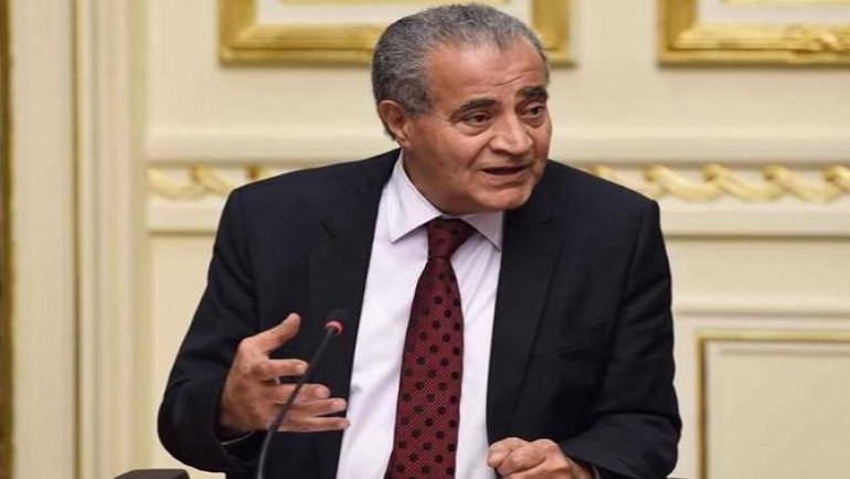 رسميا.. وزير التموين يعلن تأسيس البورصة السلعية  المصرية