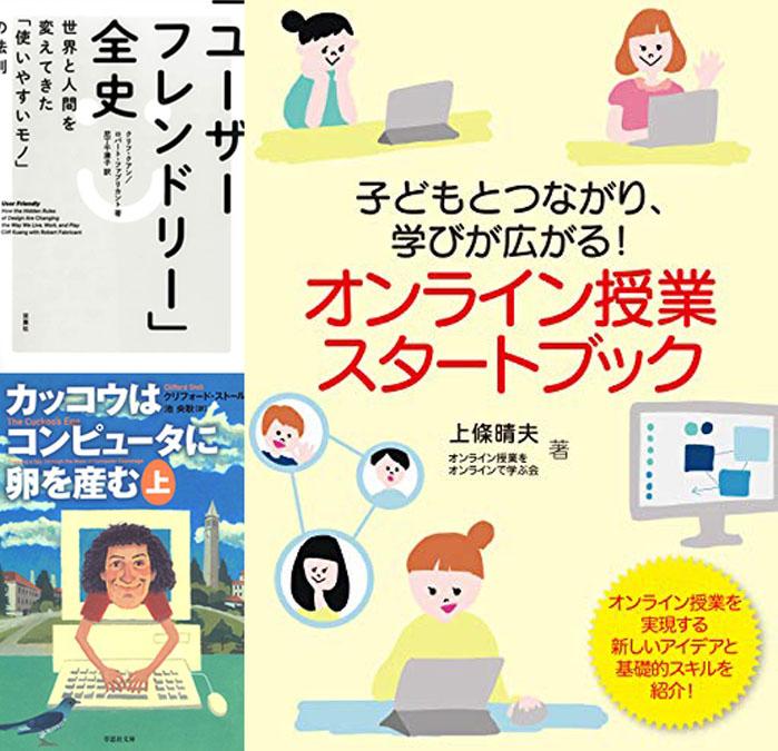 【コンピュータ・テクノロジー・技術書】技術者応援!春のIT書籍フェア(3/18まで)
