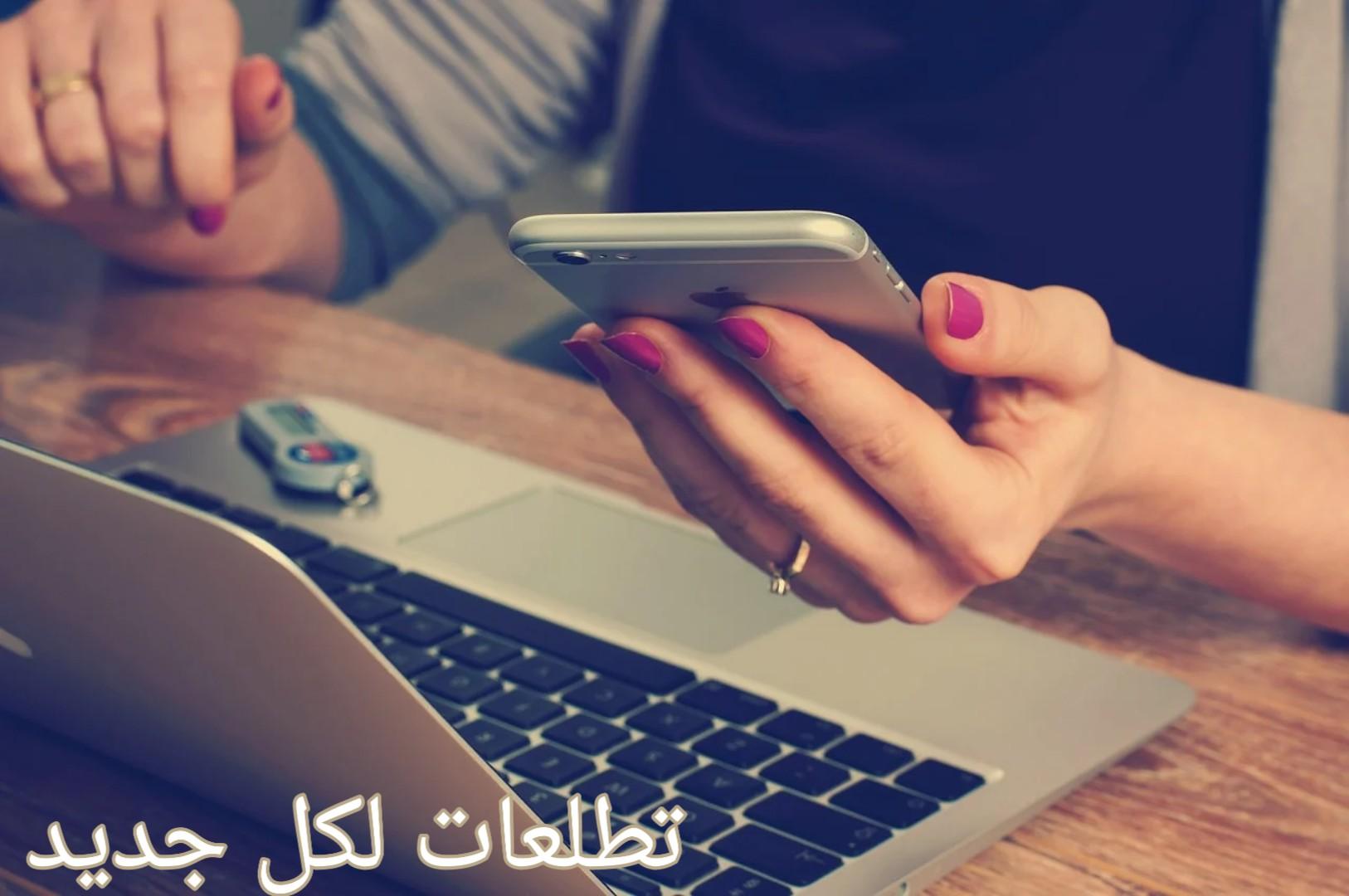12 موقع فريلانسر عربي وعالمي عليك معرفتها لبدء العمل المستقل