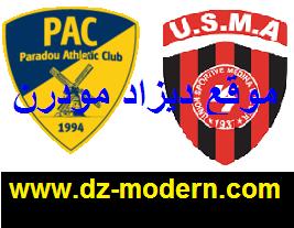 مباراة اتحاد الجزائر العاصمة ونادي بارادو اليوم match usma vs pac