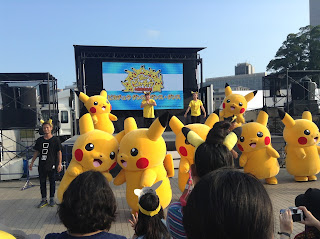 pikachu summer event