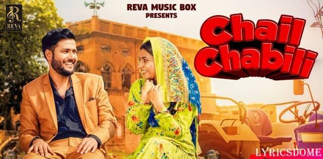 Chail Chabili Lyrics - Ak Jatti