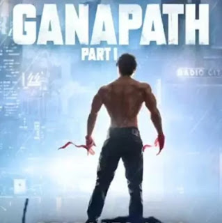 Ganapath Part 1