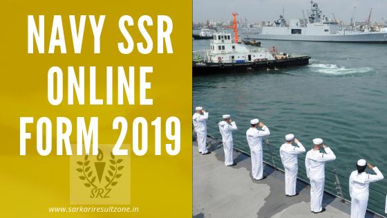 Navy ssr online form, Indian navy admit card, Indian navy salary, Indian navy ssr admit card, Indian navy ssr salary, Indian navy ssr syllabus