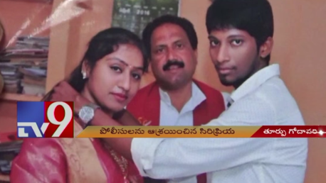 Siri Priya Marriage Pic