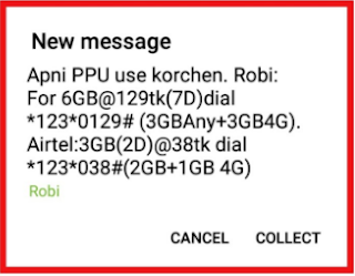 How To Block Robi PPU Message