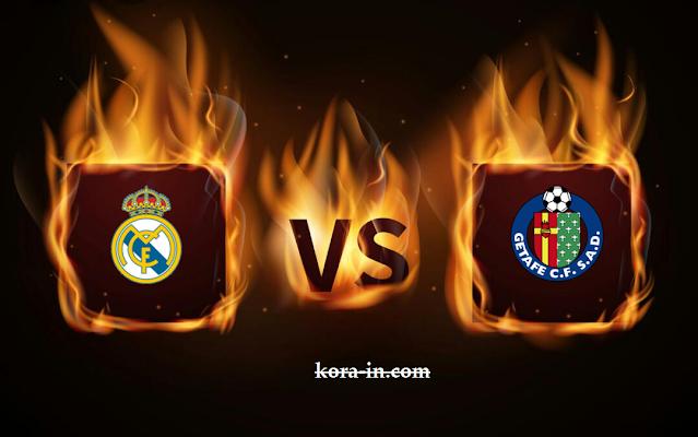كورة ستار مشاهدة مباراة خيتافي وريال مدريد بث مباشر اليوم 18-04-2021 الدوري الاسباني