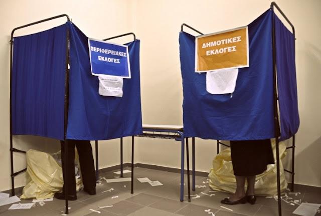 Αλλάζει το εκλογικό σύστημα της Αυτοδιοίκησης. Πότε και πως