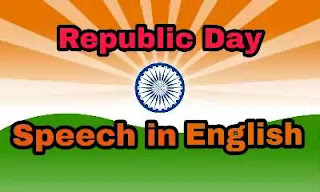Republic Day Speech in English for Students, Kids and Teachers