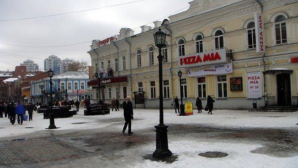 ekaterinburg uçak bileti vaynera street