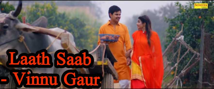 Laath Saab song Lyrics - Vinnu Gaur