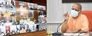मुख्यमंत्री योगी ने ऑनलाइन स्वरोजगार संगम कार्यक्रम के तहत ऑनलाइन ऋण मेले में 31,542 MSME इकाइयों को 2505.58 करोड़ रु0 का ऋण वितरण किया