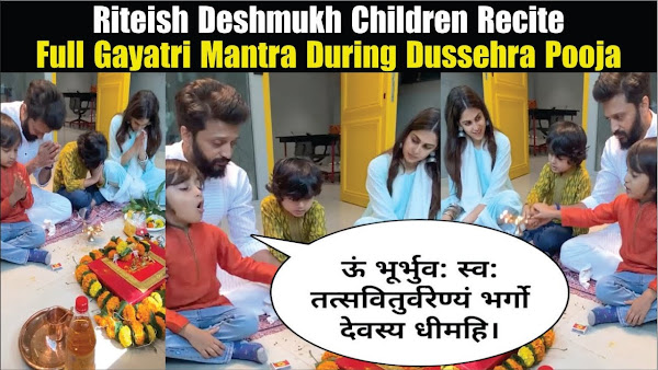 Riteish Deshmukh Celebrates Dussehra With Genelia D'Souza And Sons Riaan And Rahyl