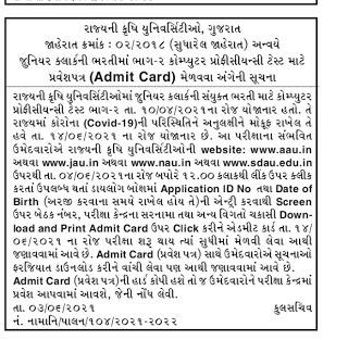Gujarat State Agricultural Universities of Gujarat Junior Clerk Computer Proficiency Test Call Letter 2021