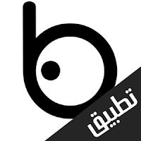 تحميل برنامج بادو Download Badoo 2017