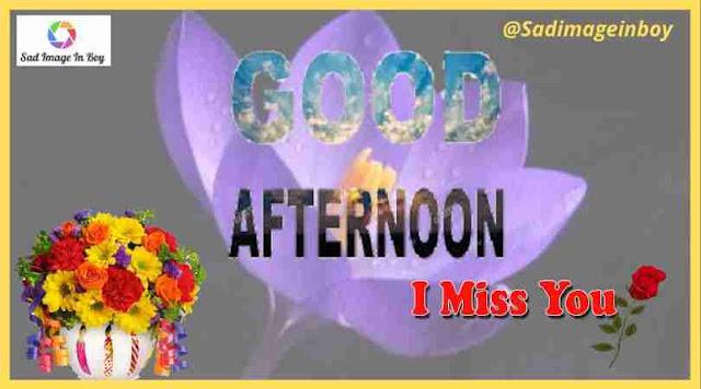 Good Afternoon Images | good afternoon images for whatsapp, good afternoon pic, afternoon images, goodafternoon image