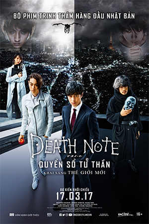 Quyển Sổ Tử Thần - Death Note: Light Up The New World