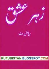 Zehr-e-Ishq