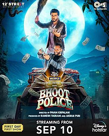 Bhoot Police Full Movie Download, Bhoot Police Full Movie Watch Online