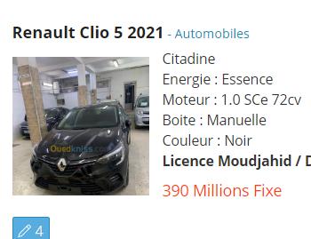 أسعار ومواصفات كليو 5 في الجزائر من موقع واد كنيس