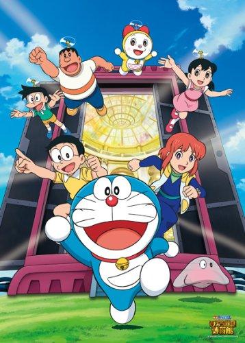Doraemon Season 08 All Episodes In Hindi In H.D