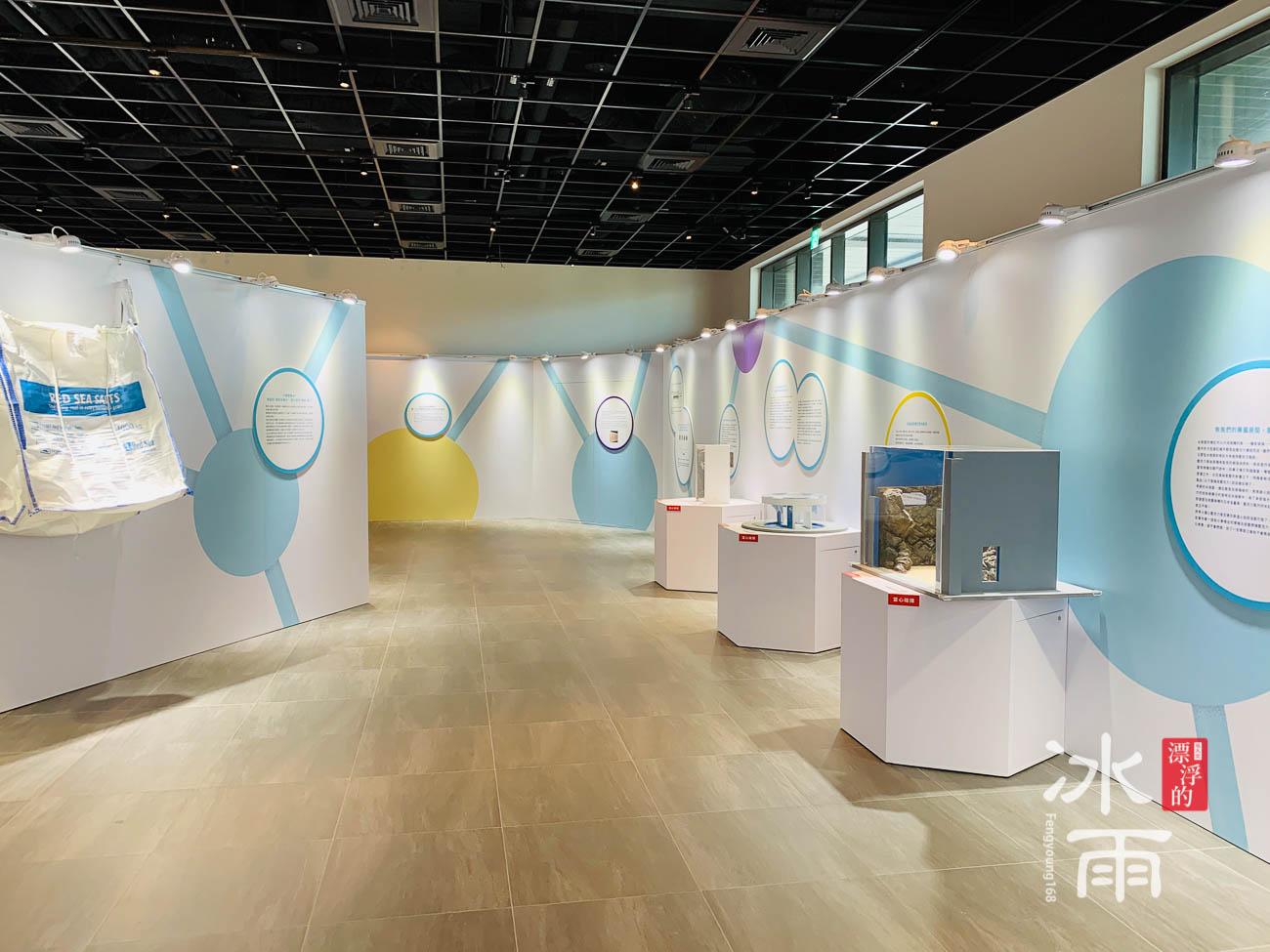 Xpark概念館|現場環境照