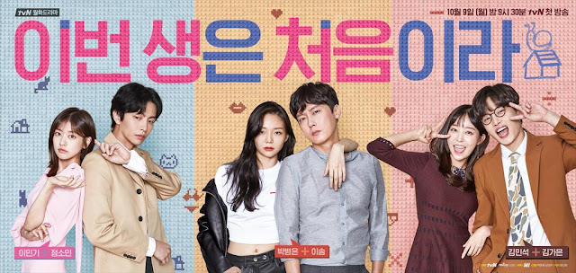 Drama Korea Because This Is My First Life Subtitle Indonesia