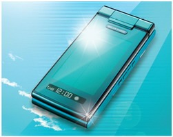 KDDI unveiled solar-powered waterproof phone