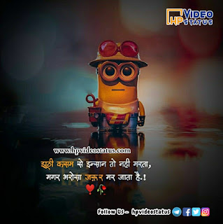 Sad Shayari In Hindi - Sad Status For Life - Heart Touching Quotes