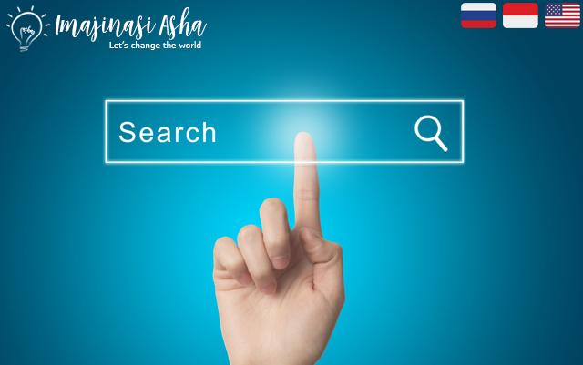 Pentingkah Kotak Pencarian Pada Suatu Situs?