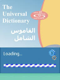 English to urdu, urdu to english, English to Arabic, Arabic to