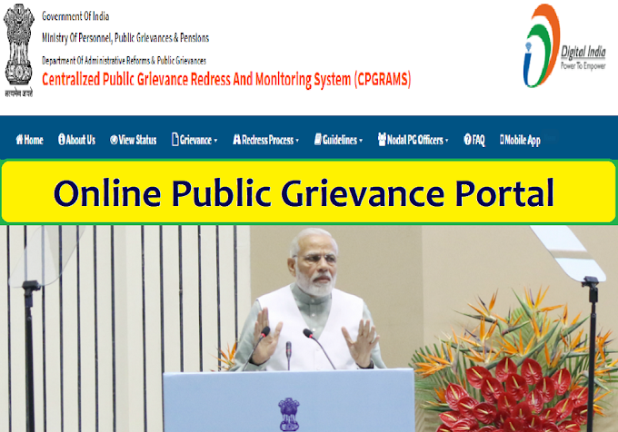 Online public grievance system - Pgportal.gov.in