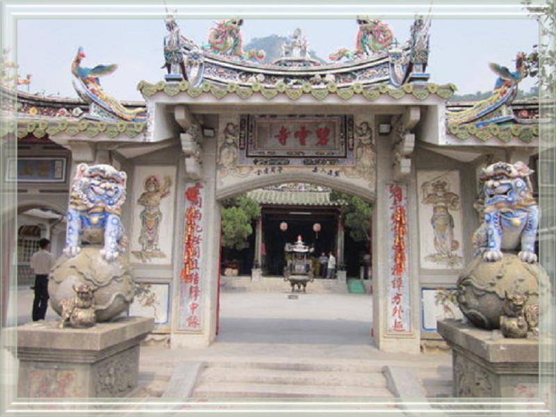 大臺南溪北之美與旅遊導覽: 關子嶺-碧雲寺