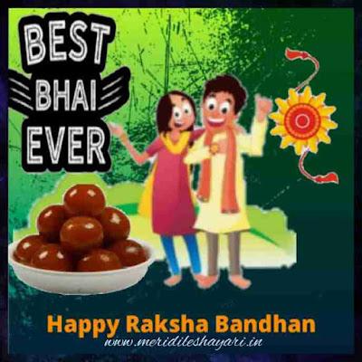 Happy Raksha Bandhan,Raksha Bandhan Quotation