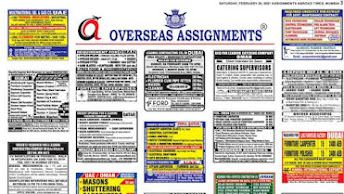 Assignments Abroad Jobs~5 June