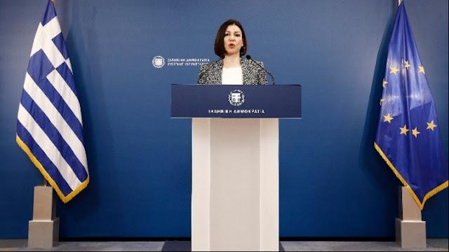 Κυβερνητική εκπρόσωπος: Σήμερα οι ανακοινώσεις για την εστίαση