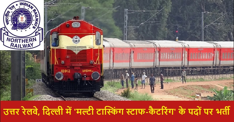 Northern Railway jobs 2019