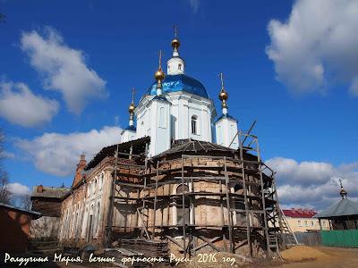 Собор Казанской иконы Божией Матери фото