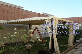تركيب مظلات حدائق منزلية