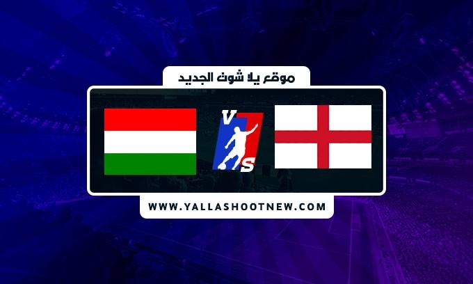 نتيجة مباراة انجلترا والمجر اليوم في تصفيات كأس العالم