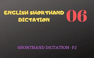 how to write in shorthand   Pitman steno   steno words   English dictation words   English dictation passages
